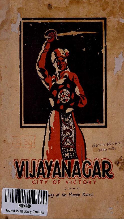 Vijayanagar city of victory