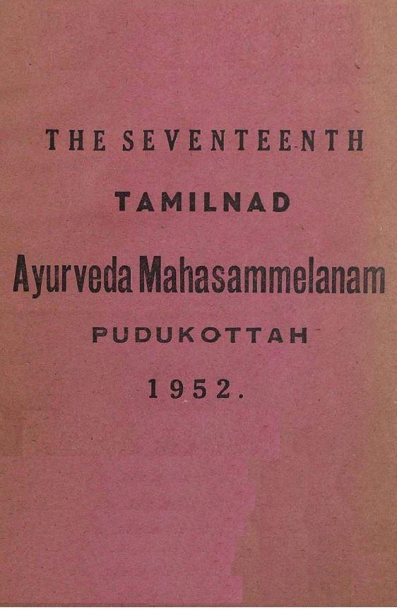 The Seventeenth Tamilnad Ayurveda Mahasammelanam